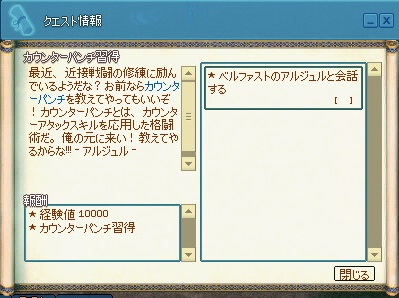 mabinogi_2013_12_03_009.jpg