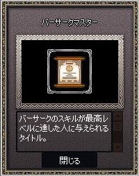 mabinogi_2013_12_05_001.jpg