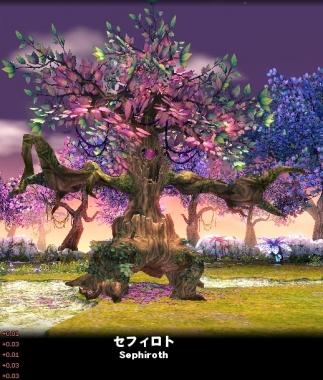 mabinogi_2013_12_05_013.jpg