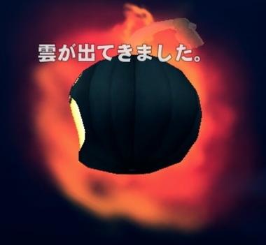 mabinogi_2013_12_09_009.jpg