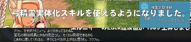 mabinogi_2013_12_12_001.jpg