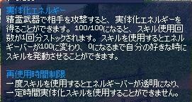 mabinogi_2013_12_12_003.jpg