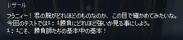 mabinogi_2013_12_17_002.jpg