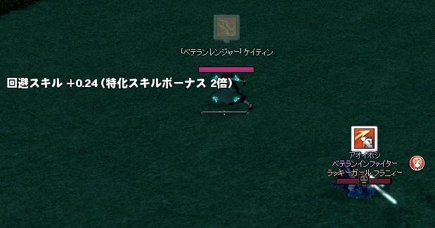 mabinogi_2013_12_17_009.jpg