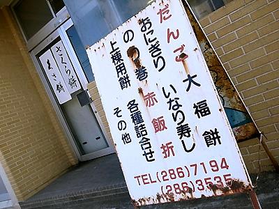 R0018937.jpg