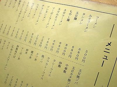 R0019804.jpg