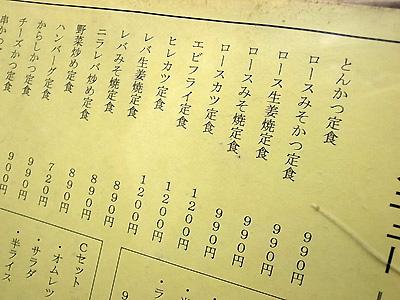 R0019806.jpg