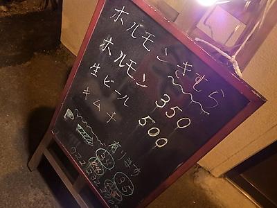 R0020185.jpg