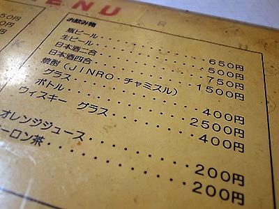 R0020198b.jpg