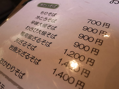 R0020273.jpg