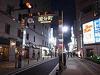 R0020648b.jpg