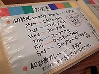 R0021653.jpg