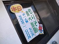 R0022425b.jpg
