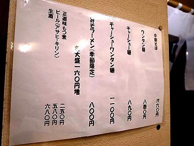 R0023756b.jpg