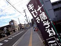 R0025017b.jpg