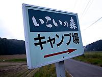R0025336b.jpg