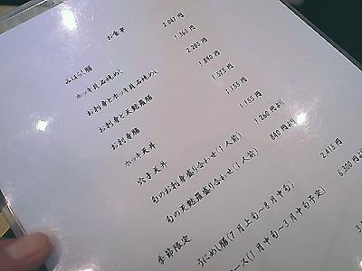 R0027029.jpg