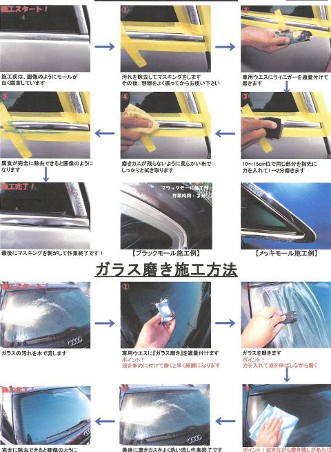 0005_convert_20101017192448.jpg