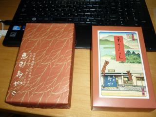 114_convert_20101117183207.jpg