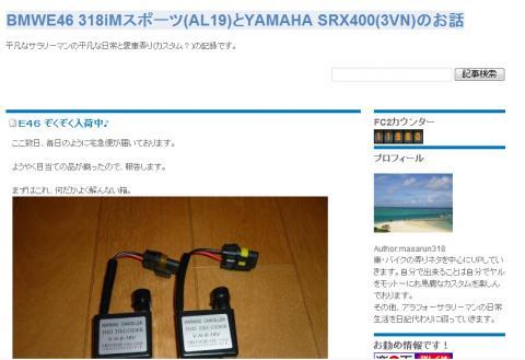 121622_convert_20101216121424.jpg