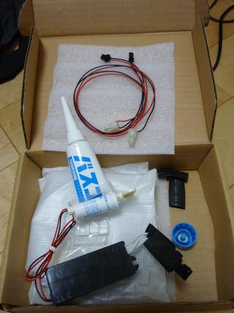 P1010553_convert_20100716101828.jpg