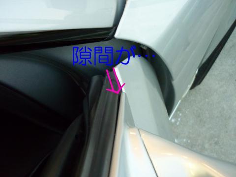 P1040190_convert_20101119224332.jpg