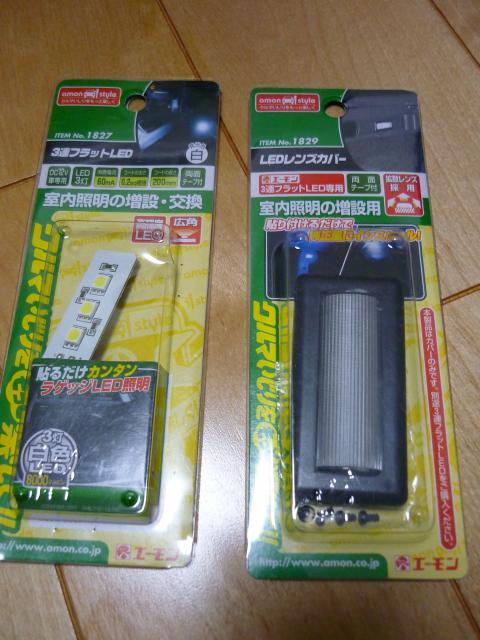 P1060265_convert_20110122235606.jpg
