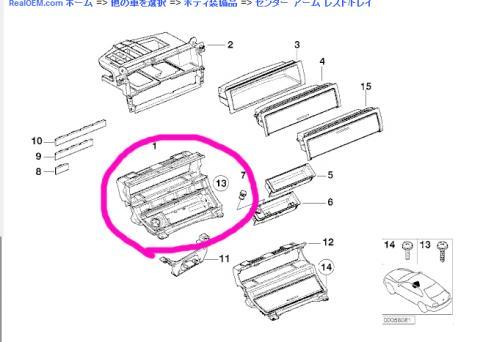 P20110303_convert_20110303164911.jpg