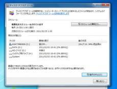 PC-2_convert_20110217231638.jpg