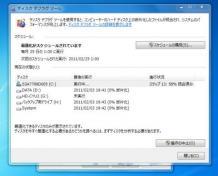 PC-3_convert_20110218191907.jpg