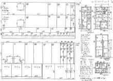 CREATOR'S VOICE  開発マンの独り言-D-99ESR 初期設計