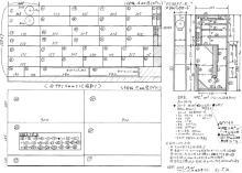 CREATOR'S VOICE  開発マンの独り言-FE88オリジナルトールボーイ
