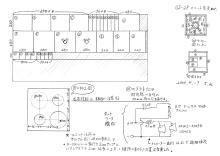 CREATOR'S VOICE  開発マンの独り言-BS28図面