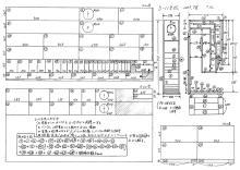CREATOR'S VOICE  開発マンの独り言-D-118kai2