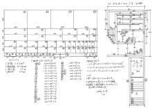 CREATOR'S VOICE  開発マンの独り言-8cm miniBL