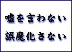 CREATOR'S VOICE  開発マンの独り言