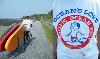 Ocean's Love 7/23-24