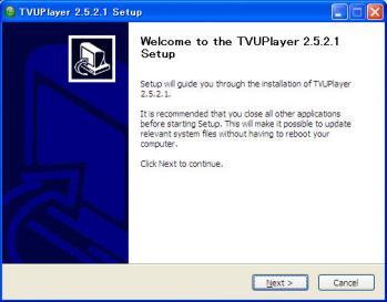 20100213tvuinst01.jpg
