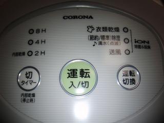 2010042102.jpg