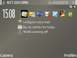 20100516SH27.jpg