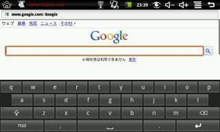 20100517143904.jpg