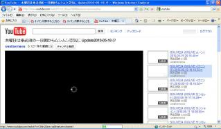 20100519y02.jpg