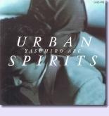 urbanspirits.jpg