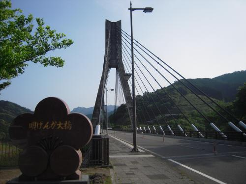 唄けんか橋