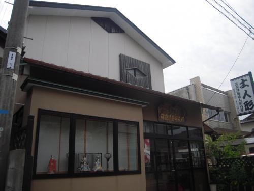 津屋崎人形店
