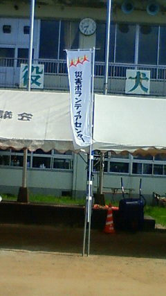 NEC_7100.jpg