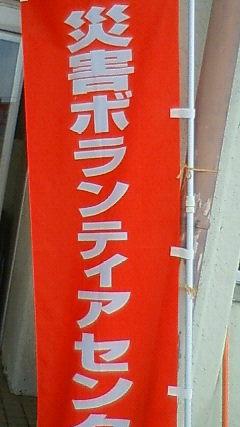 NEC_7101.jpg
