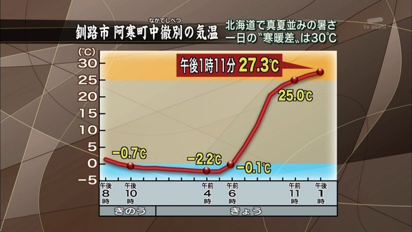 747b2da4-s.jpg