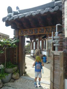 全州伝統韓紙院 1