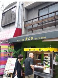 大阪コリアタウン